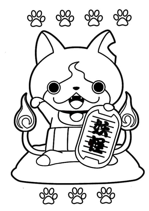 ausmalbilder yo kai watch,-16